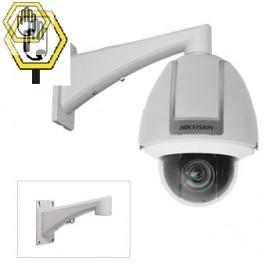 Cámara CCTV TIPO PTZ Día y Noche de Velocidad Media 0.2º - 320º/s